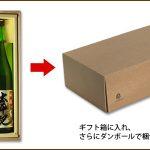 taiheiki_set